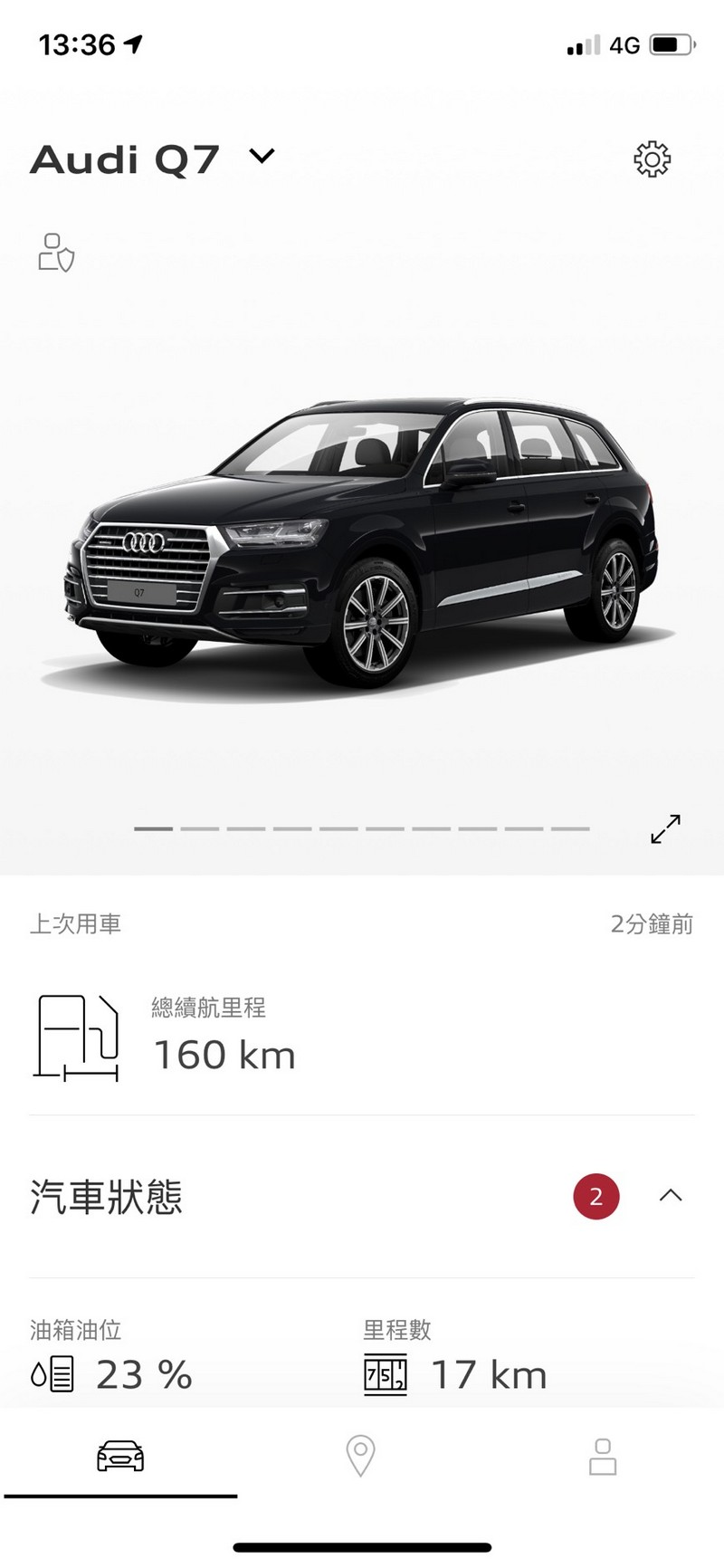 Q7率先搭載Audi Connect車聯網智能服務功能,具有「my智能救援」、「my遠端售服」、「my遠端智聯」服務。