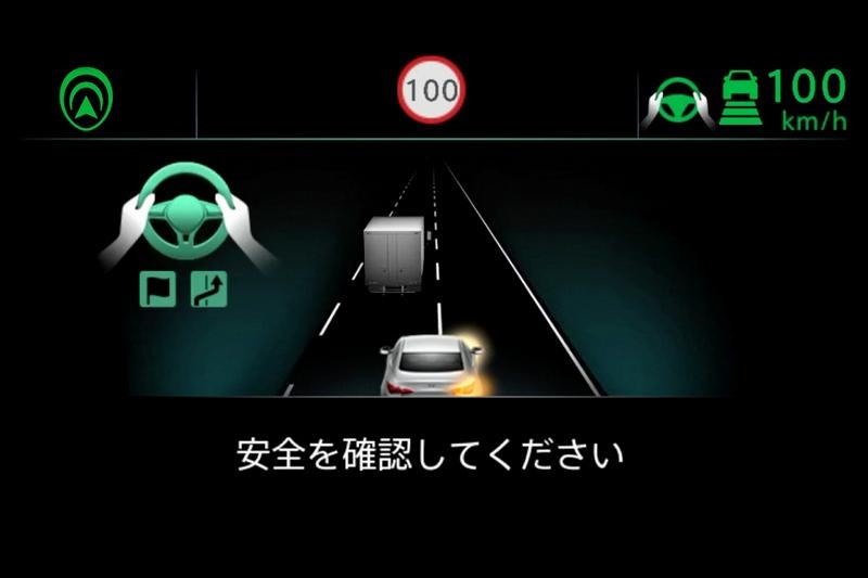 ProPilot 2.0還能自動變換車道,但前提手噓握方向盤及打方向燈。