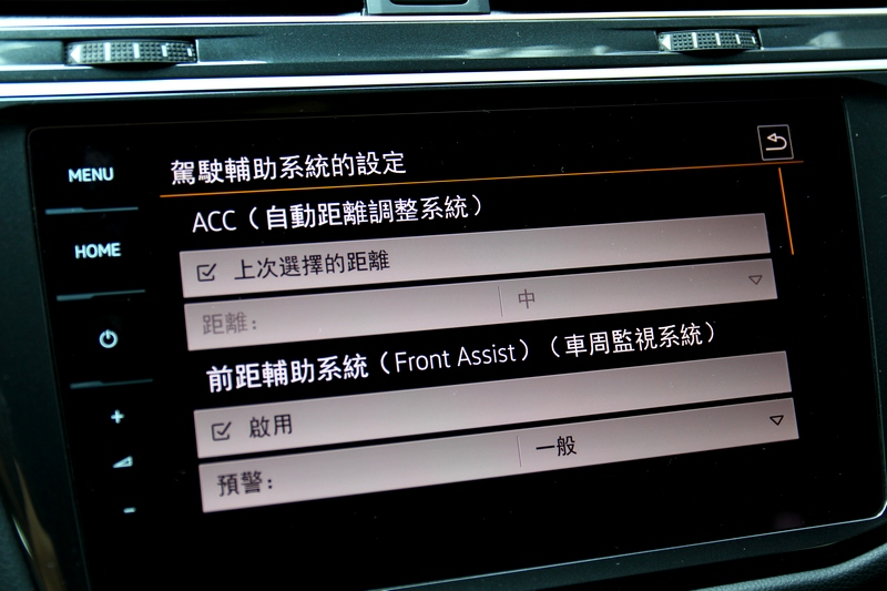IQ.Drive ACC系統於時速30公里以上便能啟動,啟動後能於0~210km/h之間作動,並支援停止在繼續前行的功能。