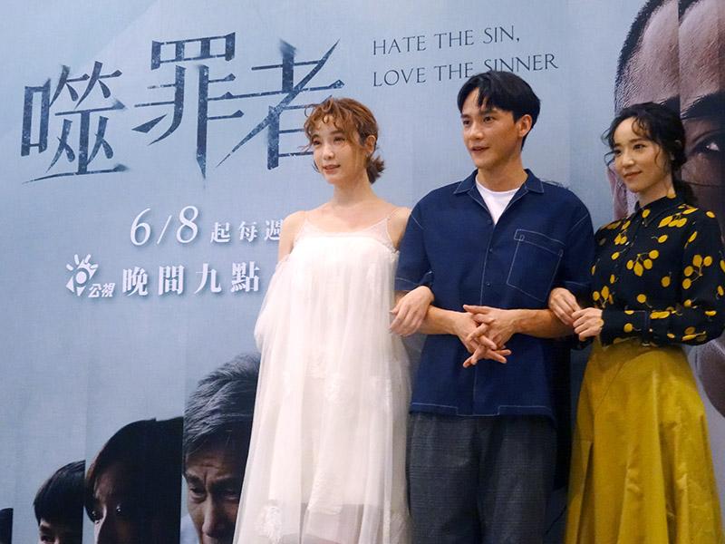 蔡淑臻、曹晏豪與林子熙合影(左至右)