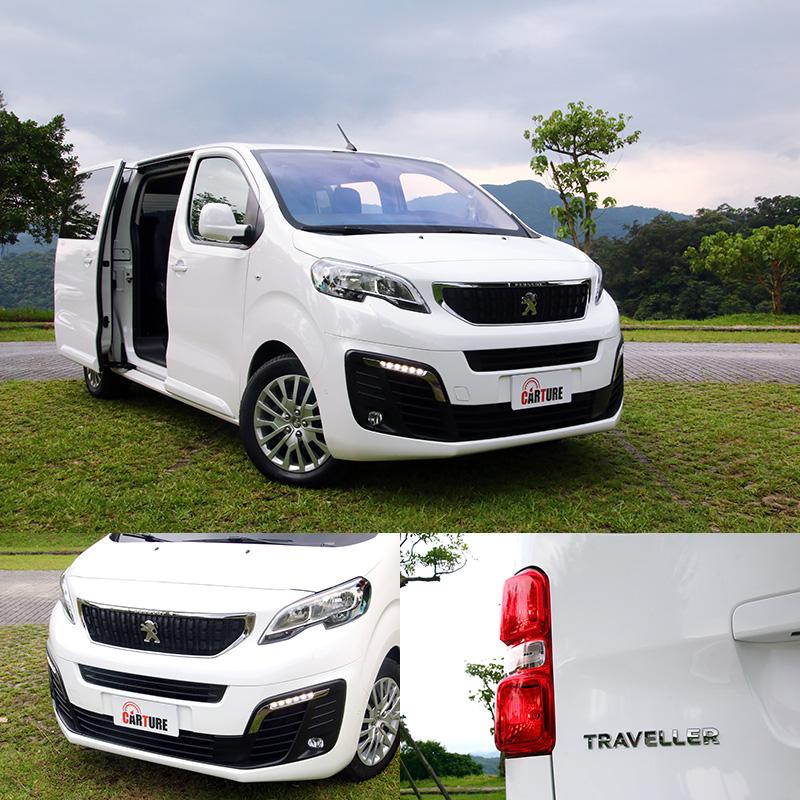 Traveller 樂活版〈5米3〉車頭以梯形元素來設計水箱護罩、進氣口與下氣壩,搭配不規則狀頭燈,搭配出專屬於Peugeot的法國風情。尾燈組也採中央內凹設計,勾勒出層次感。