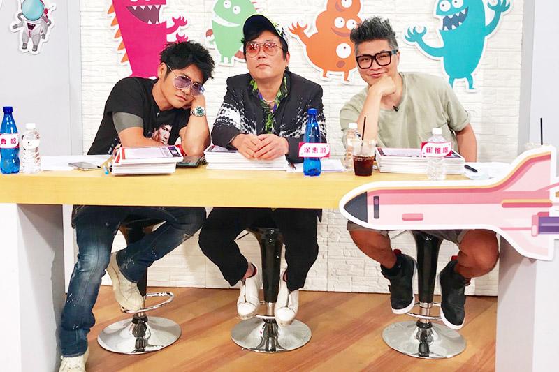 決戰17唱曹格企劃評審:曹格(左起)涂惠源,崔惟楷。