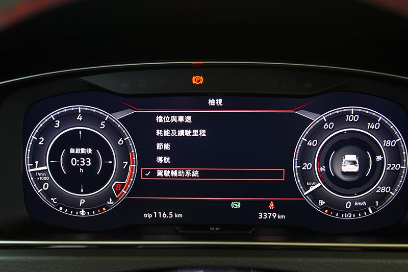 12.3吋數位儀表擁有多種顯示介面可選擇。
