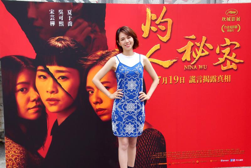 夏于喬親錄影片邀車迷進戲院看電影,「灼人秘密」7月19日正式上映(內有親錄影片)