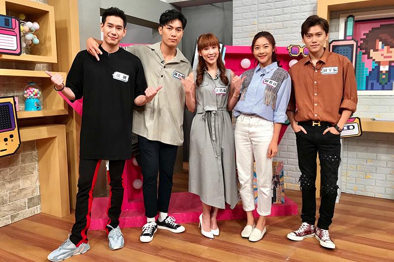 (左起)邱九儒,許巧薇,賴雅琪,邱宇辰宣傳暑假新戲,互動歡樂。