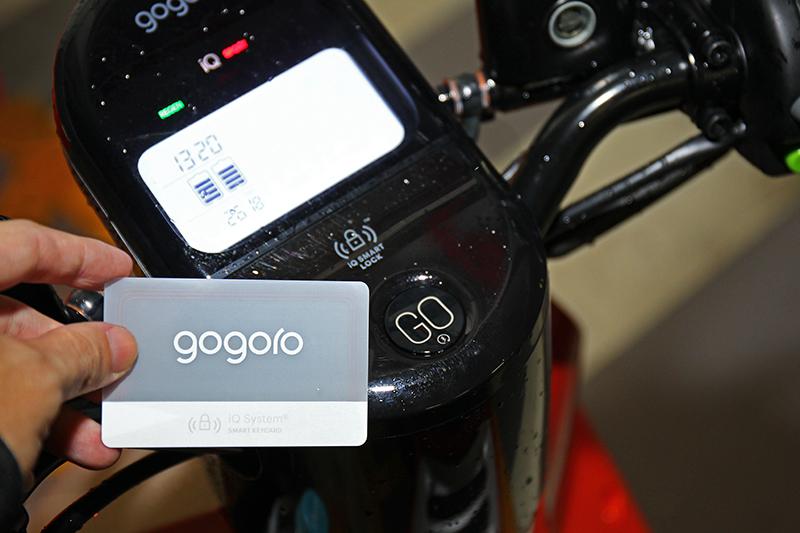 智慧鑰匙卡相當獨特,甚至還可以結合信用卡功能。