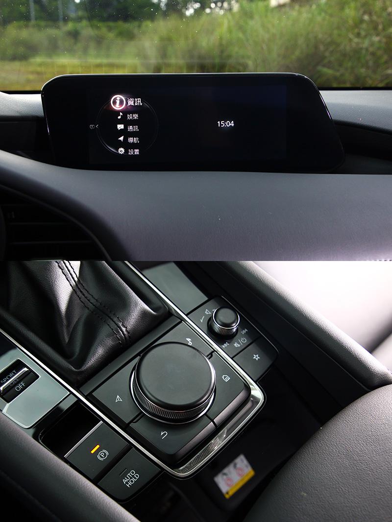 新Mazda所配置的Mazda Connect 人機智慧資訊整合系統,在介面上大幅改變,選項清單畫面變得更為簡潔,邏輯也變得簡單,加上加大了主控置旋鈕,讓整體操作更為便利好上手。