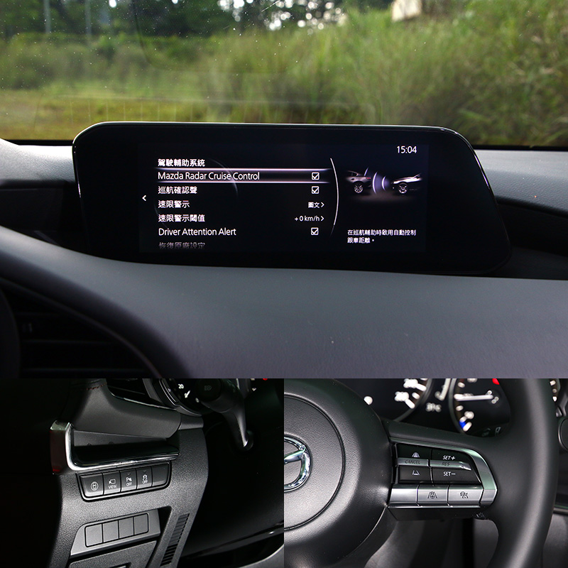 新Mazda3配備更完整i-Activsense主動安全科技,包括:全新可在0-145km/h間做動之CTS巡航模式車道維持輔助系統、SBS-R智慧倒車煞車輔助系統、SBS-RC智慧後車盲區煞車輔助系統與可偵測行人的SBS智慧前行煞車輔助系統等科。