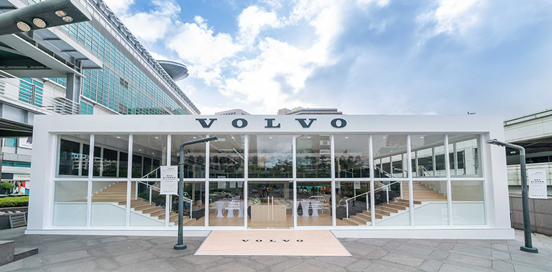 國際富豪汽車為讓國內車迷朋友親身近距離感受Volvo 「旅行車專家」的魅力與工藝,特別比照瑞典「Volvo Museum」原廠規格打造「Volvo Estate Museum跨時空旅行車博物館」。