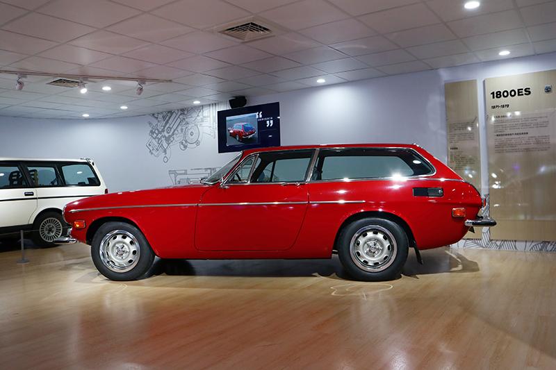 Volvo 1800 ES (1971)