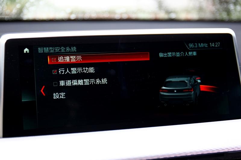 在多項安全配備中就是少了ACC主動車距巡航控制系統。