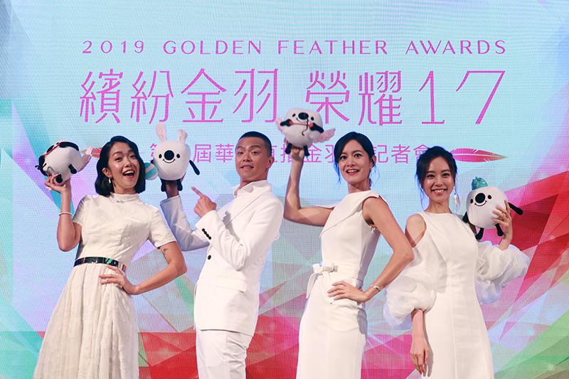 四人雖是第一次聯手主持典禮,但先前的交集超多,都表示真的超有緣(左起大霈、小鬼、Janet、容嘉)
