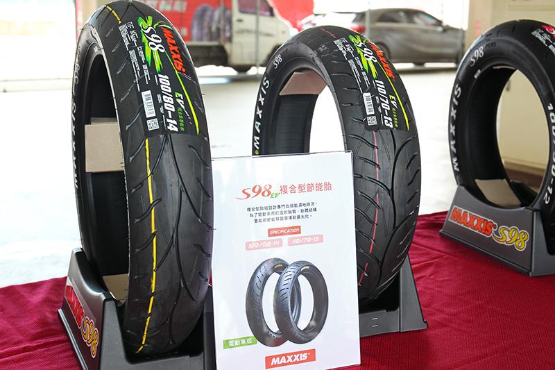 S98 EV為電動車專用胎,依電動車瞬間扭力特性而調校。