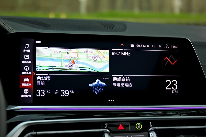 12.3吋螢幕擁有相當豐富功能選項。