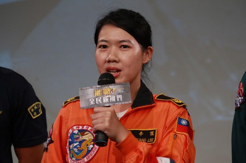 陸軍女神龍李亭儇