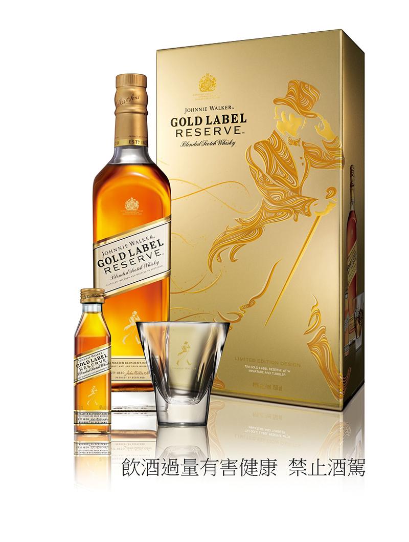 Johnnie Walker金牌珍藏蘇格蘭威士忌禮盒,建議售價NT$1,390