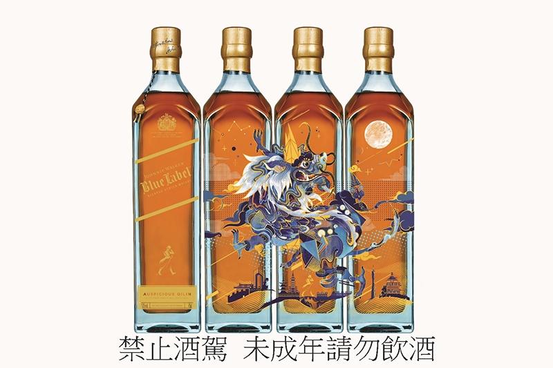 Johnnie Walker藍牌麒麟限定版中秋獻禮,建議售價NT$5,800