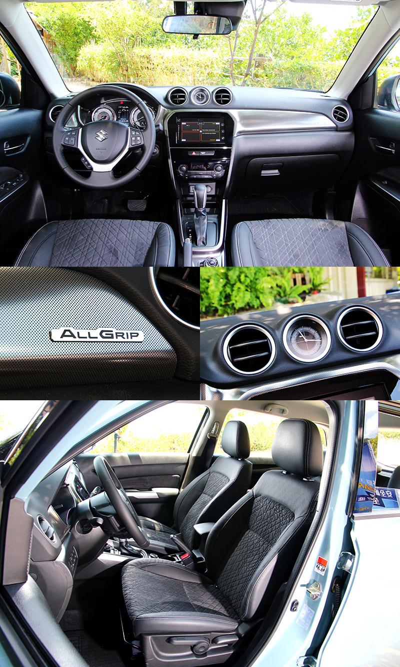 車內同樣經過細節修飾改變,最受讚賞的就是那改為菱格紋的雙材質包覆座椅。