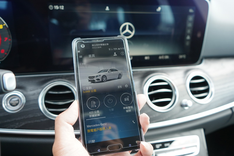 Mercedes Me Connect互聯科技在新年式C/E/S-Class身上同樣列為標準配備