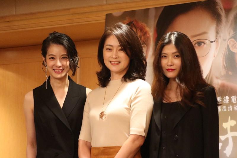 (左起)賴雅妍、劉瑞琪及導演麥曦茵