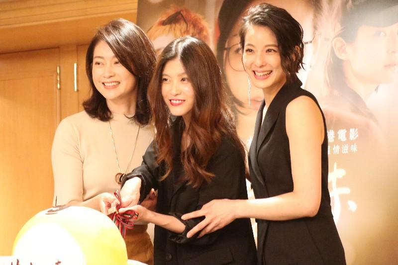 (左起)劉瑞琪、導演麥曦茵及賴雅妍
