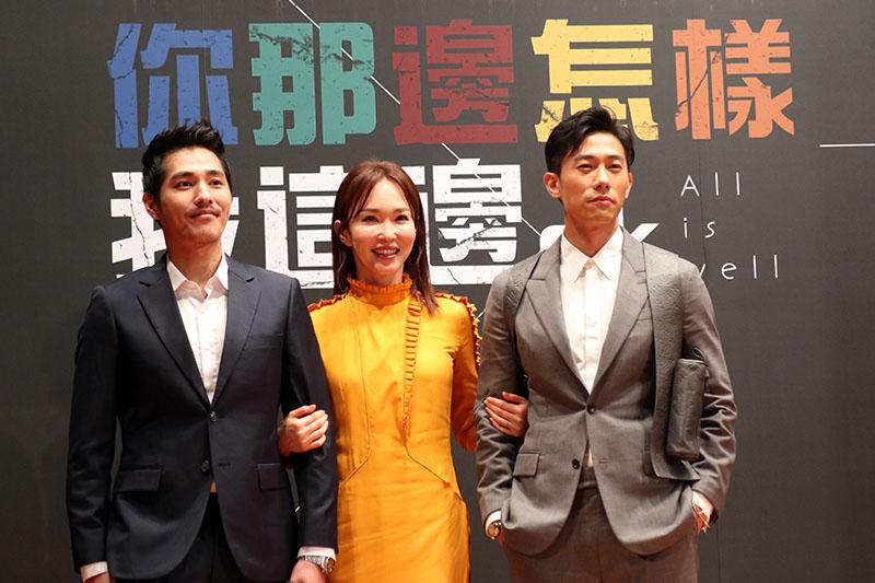 (左起)藍正龍、范文芳及陳泂江