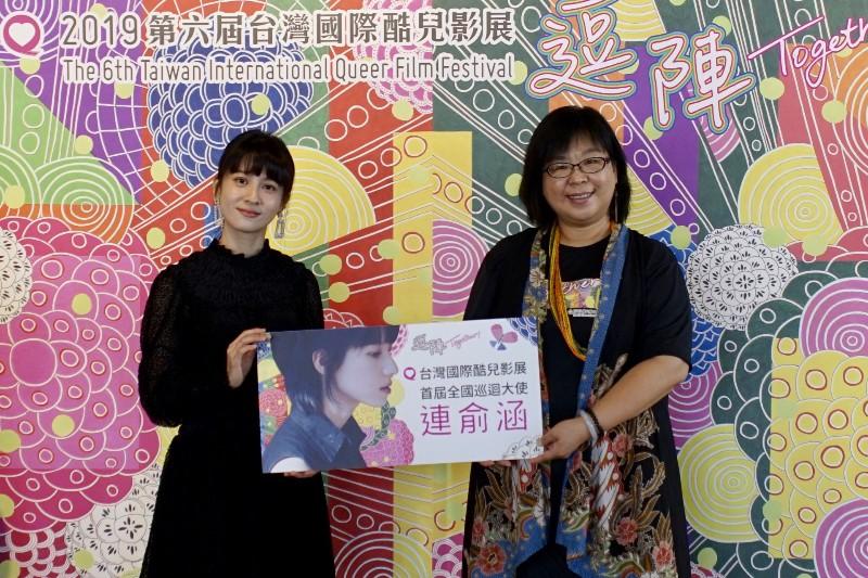 影壇才女連俞涵(左)擔任巡迴大使