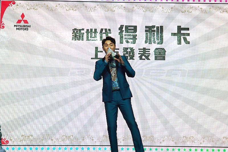 許富凱擔任三菱得利卡上市發表會表演嘉賓