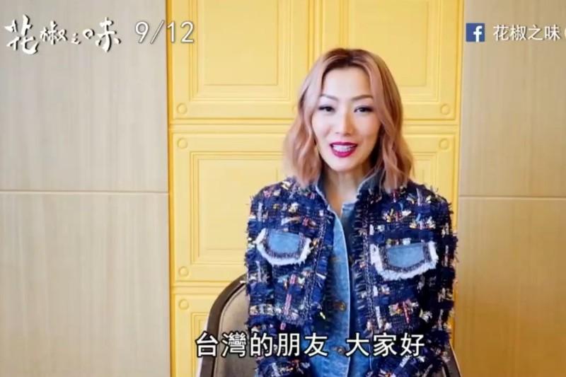 天后鄭秀文親錄影片祝福台灣的朋友中秋快樂!/華映娛樂提供