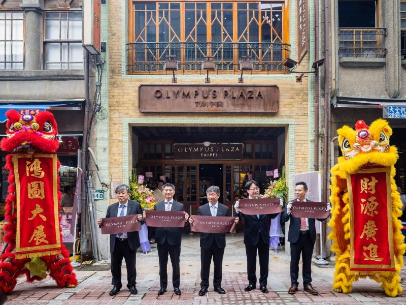 開幕當天安排舞龍舞獅為典禮揭開序幕。