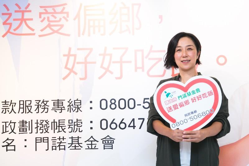黃韻玲出席公益活動被長輩誤以為已經七十幾歲了。