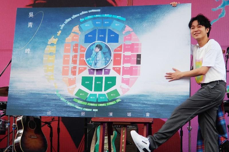 吳青峰舉辦《太空人》專輯握唱會