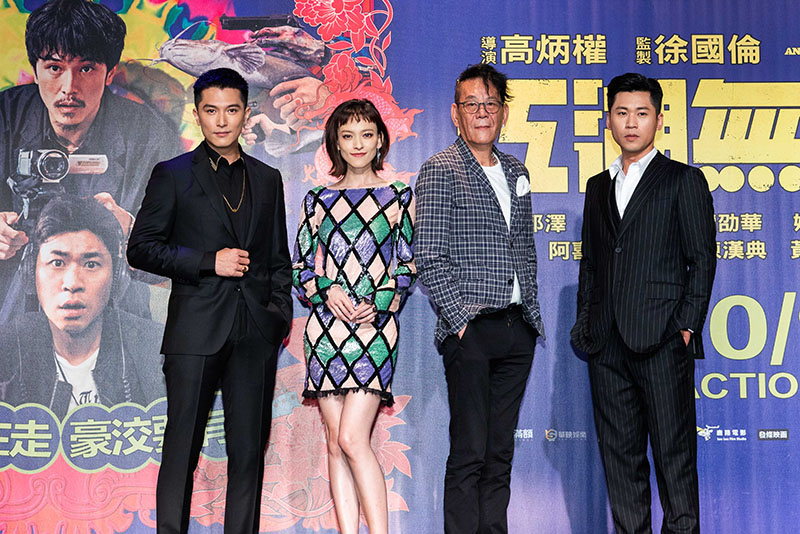 (左起)《江湖無難事》演員邱澤、姚以緹、龍劭華、黃迪揚/華映娛樂提供