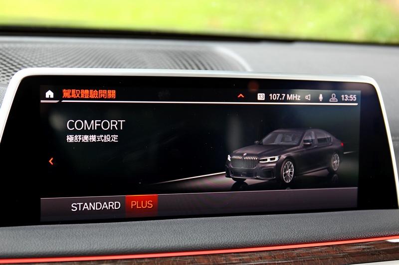 為營造更舒適乘坐環境,740Li提供Comfort+模式。