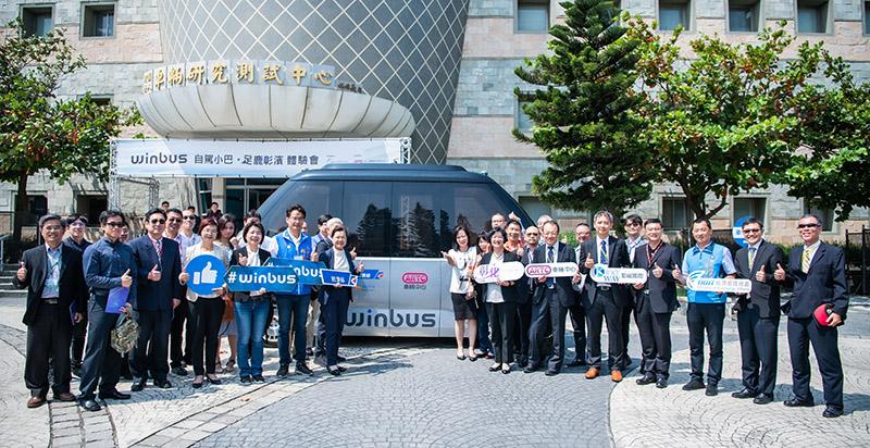 串聯國內上下游產業、自研自製的MIT自駕電動小型巴士「WinBus」即將開啟智慧交通新篇章。