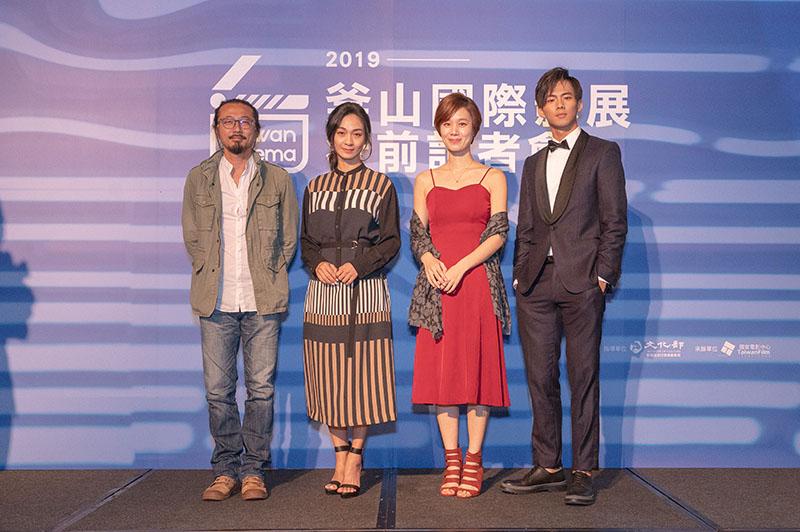 左起:《菠蘿蜜》監製林仕肯、共同導演暨表演指導陳雪甄、演員許乃涵、演員吳念軒