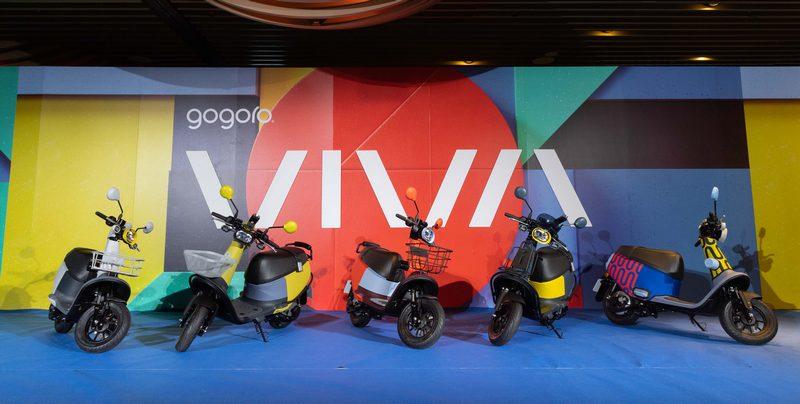 Viva提供相當多種如置物籃、手機無線充電架等配件。