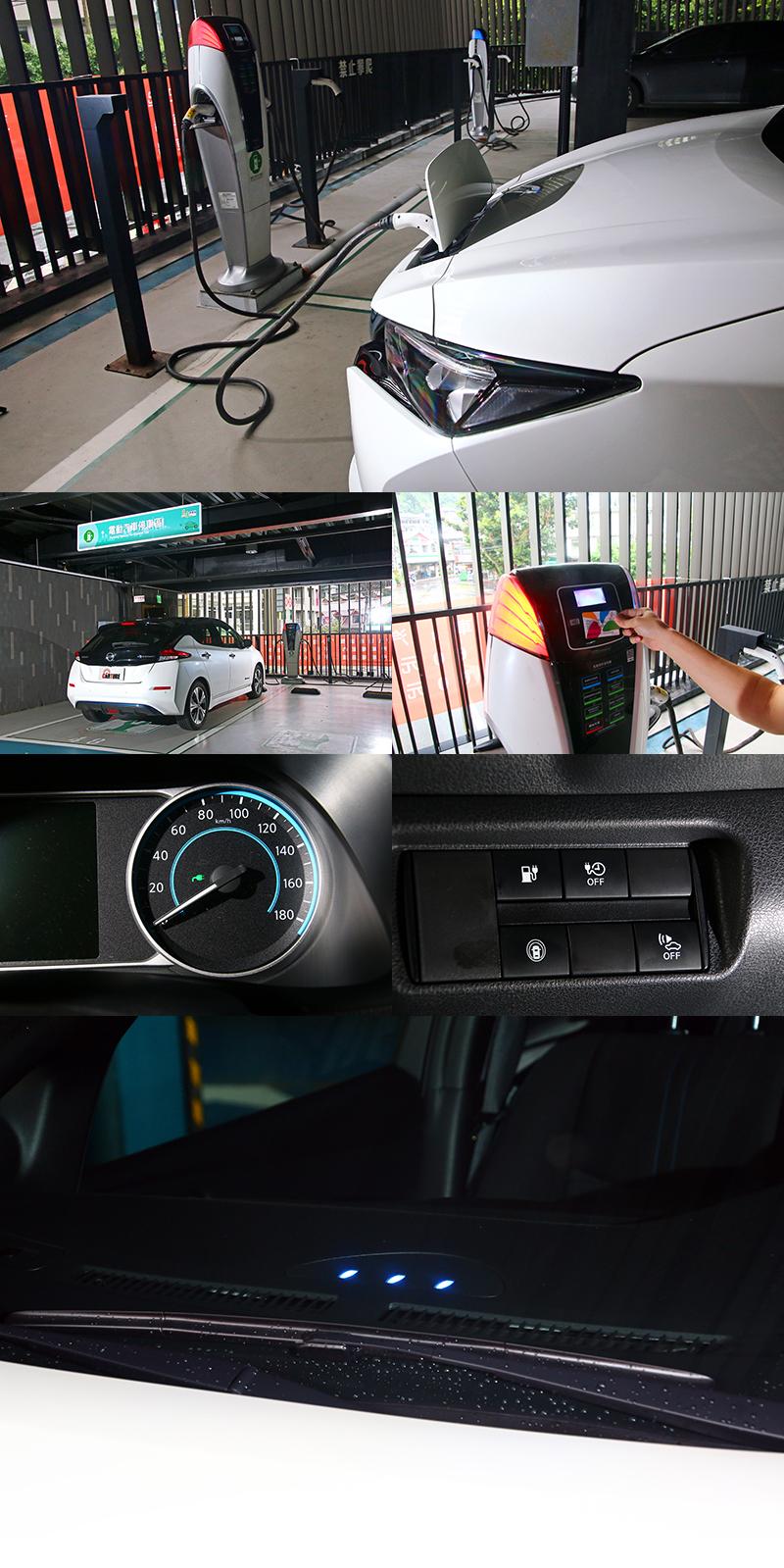 Leaf亦可於一般公用停車場的電動車位充電,充電時前擋下緣的三顆藍燈會亮起,另有充電解除紐,避免誤拔充電插座,對電池產生傷害。