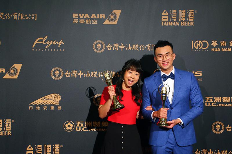 單元節目獎:KISS旅行臺灣的一百種視角