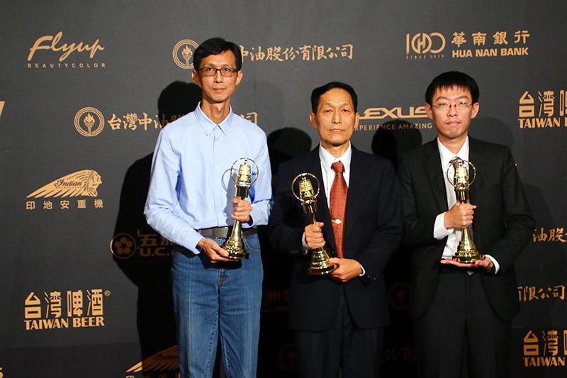 創新研發應用獎:鄭明祈、郭欽元、陳俊諭/發射機運轉之物聯網系統開發