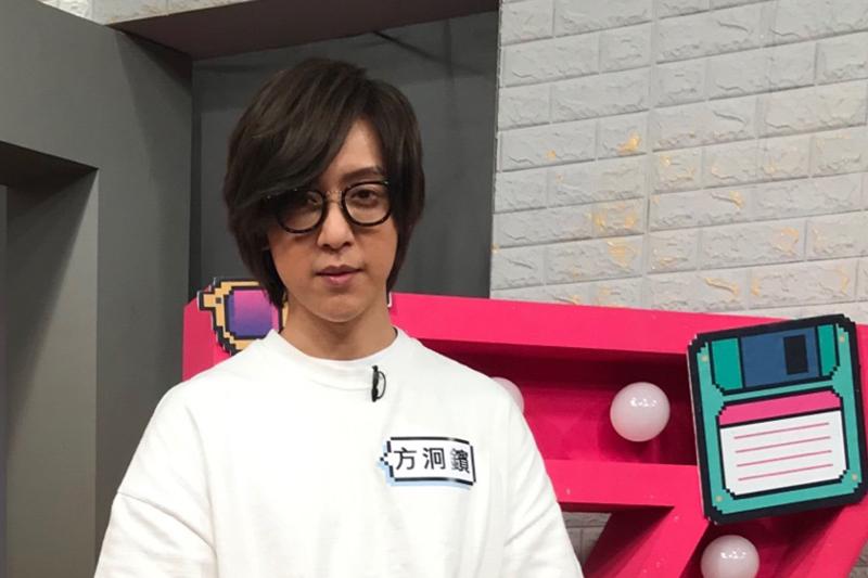 方泂鑌時隔2年推出新專輯《B'IN LUV》