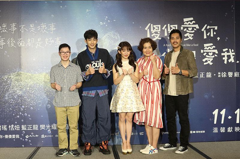 (左起)蔡佳宏、張庭瑚、郭書瑤、編劇徐譽庭、導演藍正龍