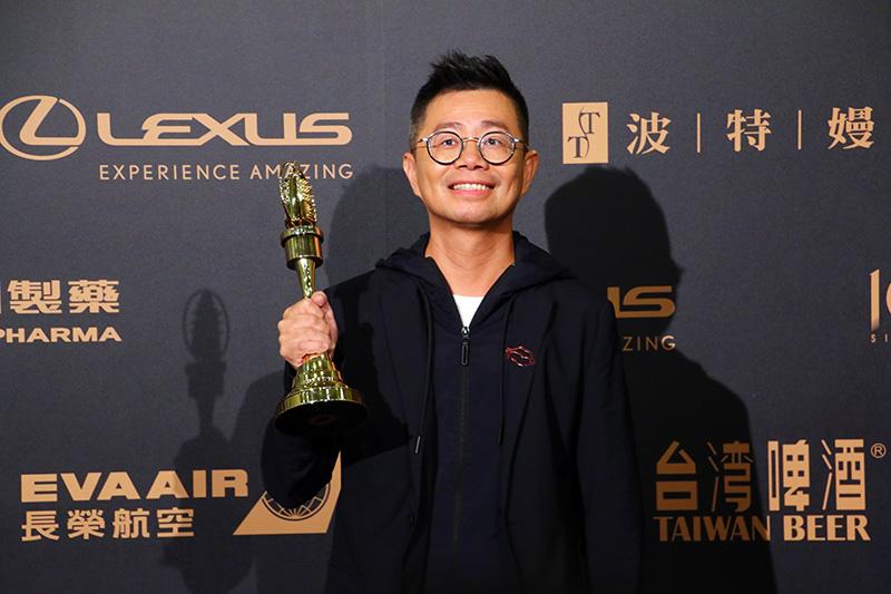 兒童少年節目獎:台灣特有種
