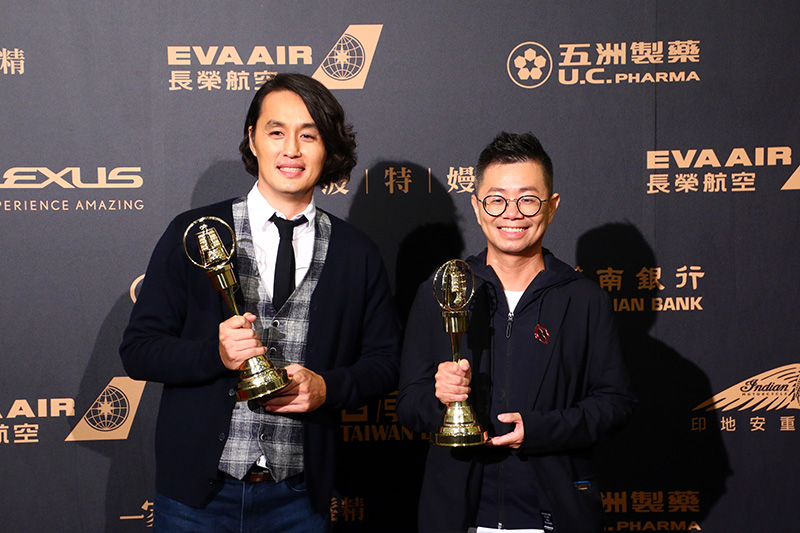 節目創新獎:台灣特有種