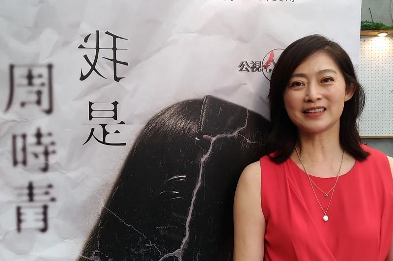 劉瑞琪親錄影片推薦《我是周時青》,宣導對待阿茲海默症患者要用愛、不用期待(影片)