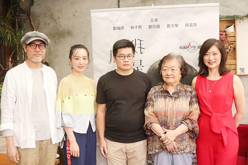 (左起)魯文學、林子熙、導演丁肇輝、劉引商與劉瑞琪