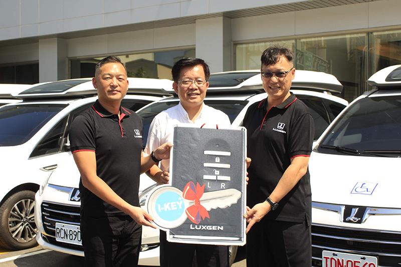 生通股份有限公司配合政府長照專車服務,添購9台V7提供民眾更友善的無障礙點對點接送服務。