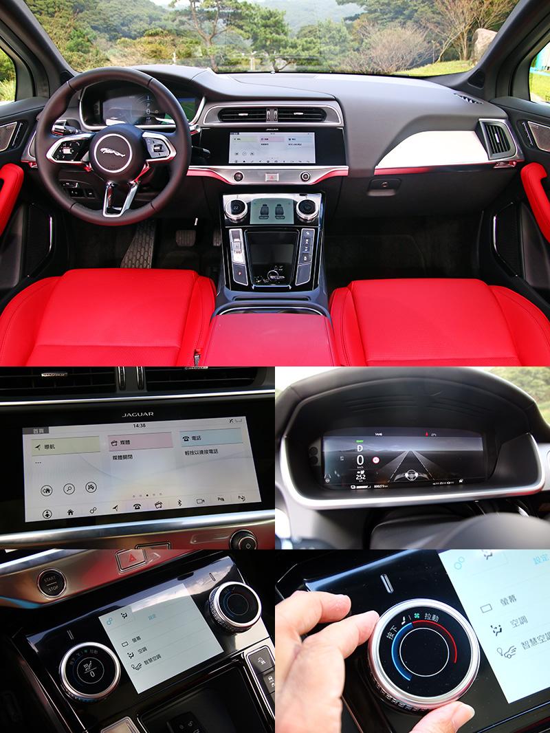 在數位化潮流下,皆多操作界面都融合在中控上方的10 吋觸控螢幕與下方的多功能 5 吋觸控螢幕中,組合成所謂的Touch Pro Duo 智慧多媒體雙觸控中控台顯示幕,儀錶板則是12.3 吋高解析度的互動式駕駛界面,可變換多種顯示模式,提供了完整的駕駛資訊。另有抬頭顯示幕,提供基本行車資訊。