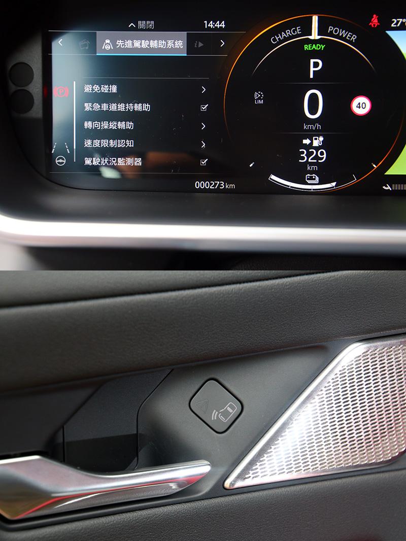 在主被動安全配備方面包括:六氣囊、EBA緊急煞車強度輔助系統、駕駛疲勞警示、DSC循跡動態穩定控制系統、RSC車身防翻滾控制系統、EBD電子煞車分配控制系統、LDW / LKA車道偏移警示及保持輔助系統、BSA盲點偵測系統、ACC主動式定速含車流排隊輔助功能、AEB自動煞車輔助系統、後方車輛接近警示系統等均全數列為標配,較特別的是開門警示燈號,在後門內車門把手上方設有警示燈號,若有車輛靠近車側即會提醒乘客開門時須注意。
