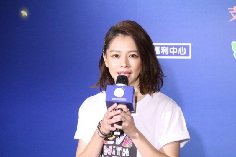 徐若瑄出席公益活動